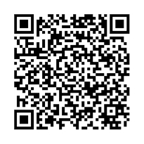 QR link for Introduction to the Conflict of Interest Law for City of Boston Employees