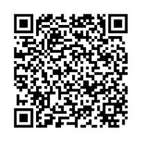 QR link for Menuet I from the Aylesford Pieces, Score 14-menueti
