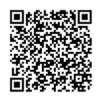 QR link for Atmospheric Processes Triggering the Central European Floods in June 2013 : Volume 14, Issue 7 (04/07/2014)