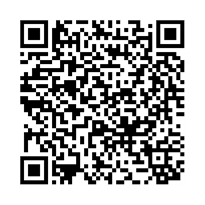 QR link for Suny Maritime Ndsl Promissory Note
