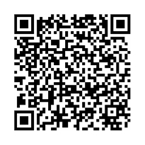 QR link for Tania's Tresure Hunt